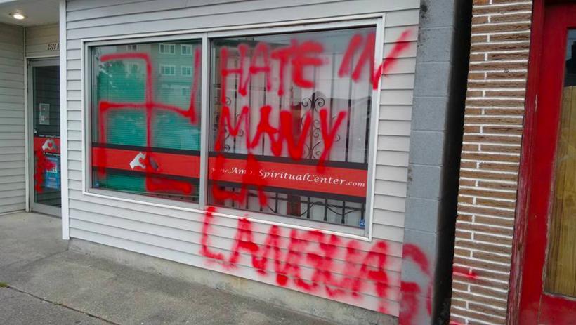 amor spiritual center vandalized with hate graffiti beacon h